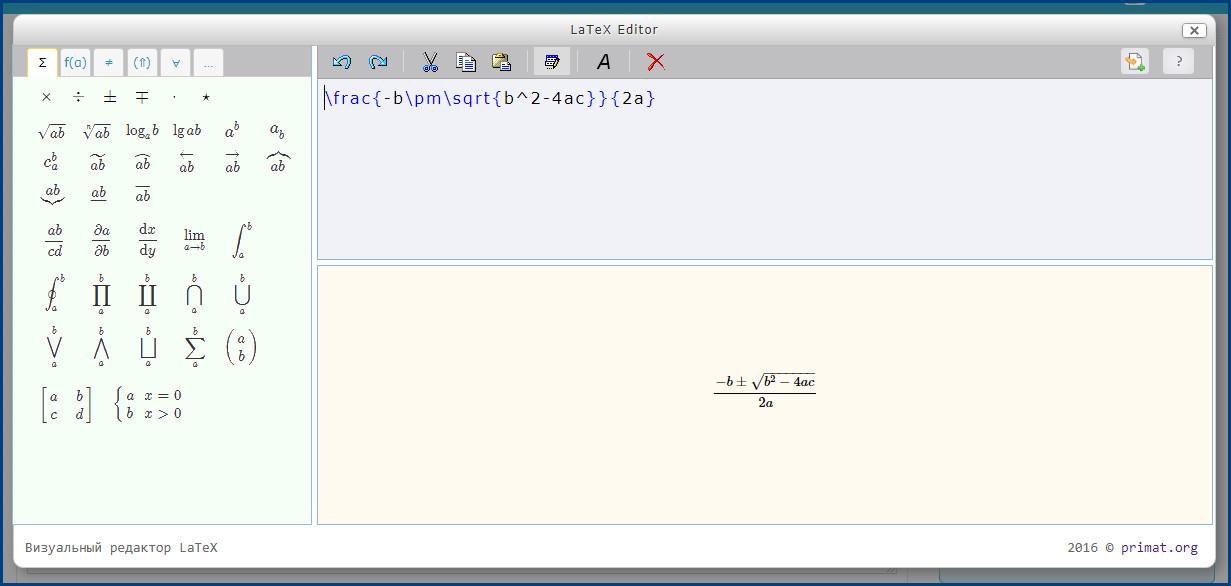 TeX Editor MathJax